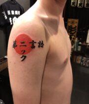 持ち込みデザイン original tattoo